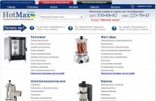 Интернет магазин технологического оборудования