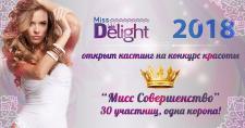 Delight_FB_1200