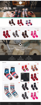 Barashko.com.ua - магазин шерстяных носочков