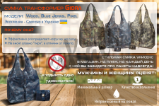 Баннер по рекламе сумок
