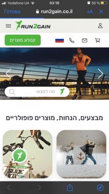 Верстка сайта на иврите