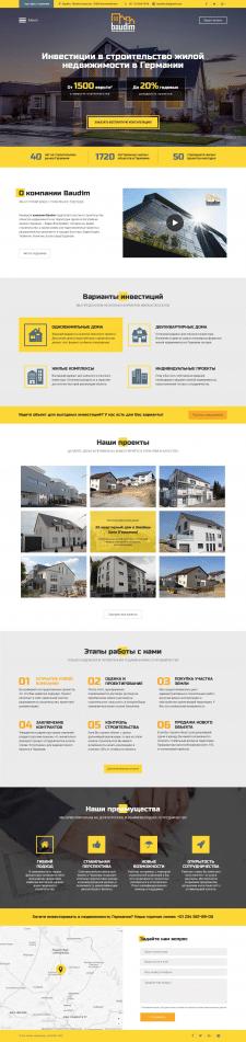 Baudim - корпоративный сайт компании