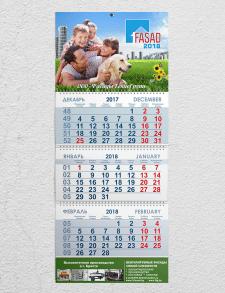 Разработка макета квартального календаря