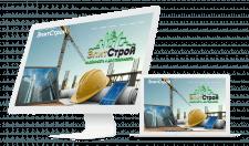 Разработка лендинга строительной компании