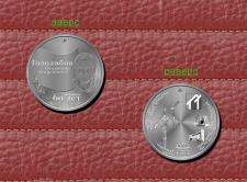 дизайн и изготовление серии подарочных монет