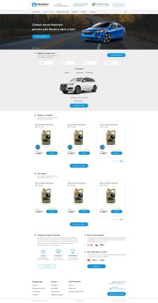 Дизайн для автомагазина