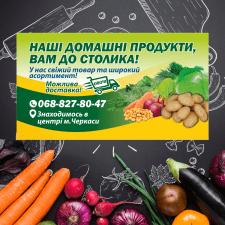 Дизайн візиток для магазину овочів (м.Черкаси)