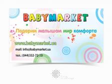 bc_babymarket
