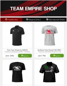 Team Empire Shop