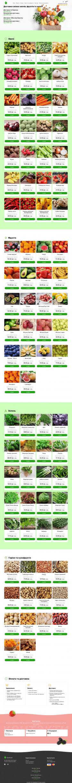 Сервис по доставке овощей и фруктов