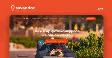 WinPhoto - соц.сеть для фотографов