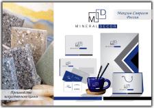 """Компания """"Mineral Decor"""""""