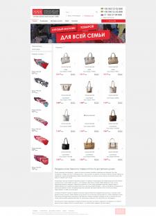 """Оптовый интернет-магазин """"888"""""""
