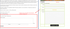 Доработка сайт на Wordpress