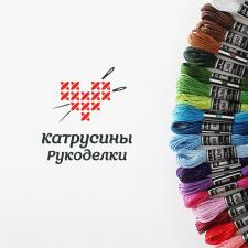 """Логотип для магазина """"Катрусины рукоделки"""""""