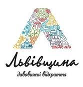 Туристичний ринок Львівської області