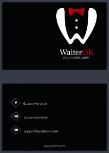 WaiterOK