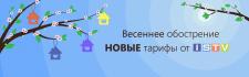 Баннер ISTV.uz
