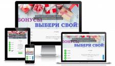 Оптимизация загрузка сайта