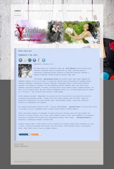 Блог портфолио художника дизайнера