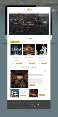 Концепт редизайна сайта для оперного театра