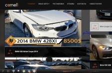 Сайт по пригону и продаже авто