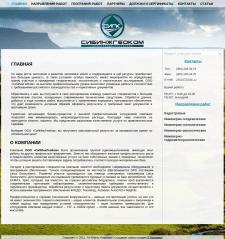 Сайт-визитка (Drupal)