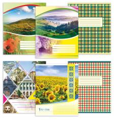 Серія зошитів