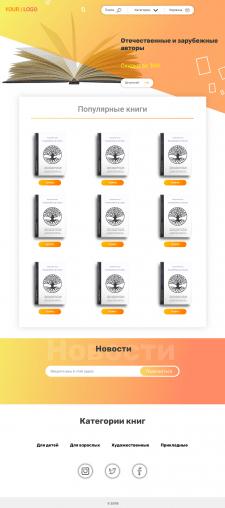 UX/UI Дизайн