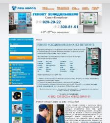 Создание сайта для сервис-центра