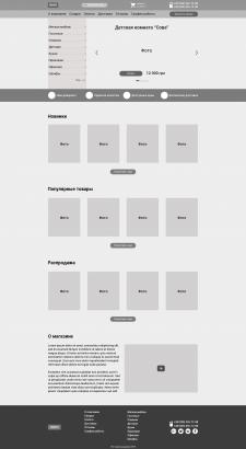 Прототип интернет магазина мебели