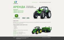 Сайт визитка техники для почвообработки