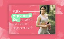 Баннер для поста вконтакте