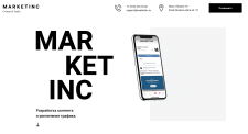 Marketinc