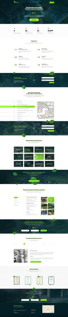 Дизайн Landing page студии ландшафтного дизайна