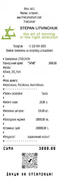 Chek_IKS_Font