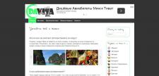 Сайт на Wordpress о визах