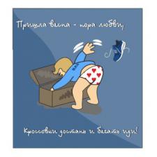 Иллюстрация 2013-го года
