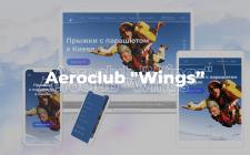Лендинг для парашютного клуба