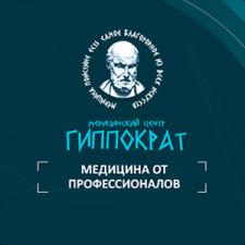 Website [GIPPOCRATES]