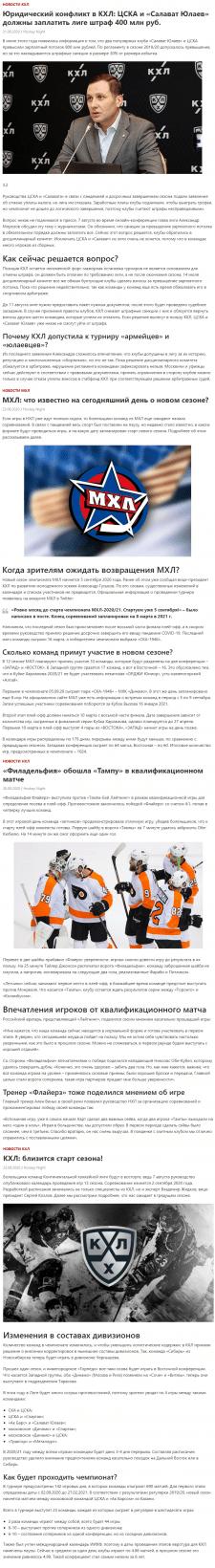 СПОРТ | Новости спорта