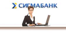 Логотип «Сигмабанка»