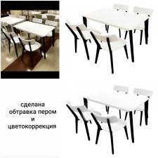 обработка фото для интернет магазина мебели