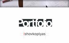 Презентационное портфолио