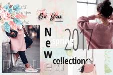Новая коллекция весна 2017