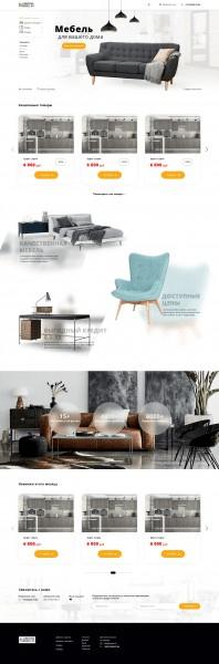 Сайт мебель