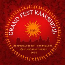 Банер для мистецького фестивалю-конкурсу