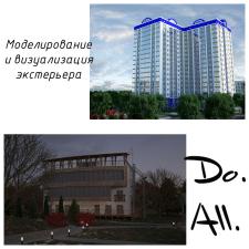 Экстерьер многоэтажных домов