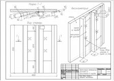 Схема стены с дисплеями