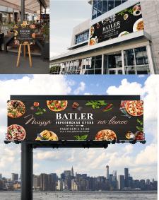 """Штендер, баннер и биллборд для ресторана """"Batler"""""""